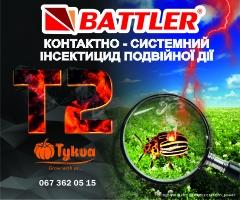 Battler T2