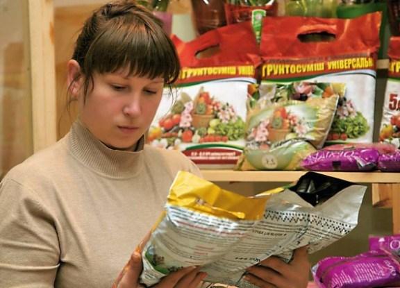 Какой субстрат выбрать для выращивания рассады овощных и цветочных культур